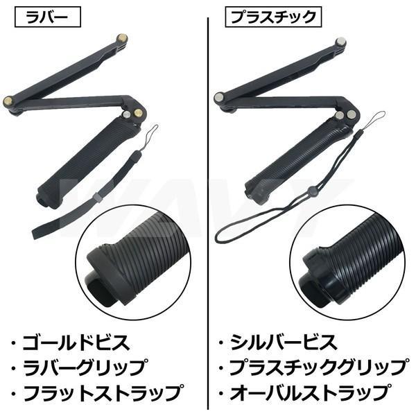 GoPro 8 ゴープロ hero8 MAX 三脚 自撮り棒 ラバーグリップ 3way ラバー ショーティー 変形 安い アクションカメラアクセサリー|wavy|09