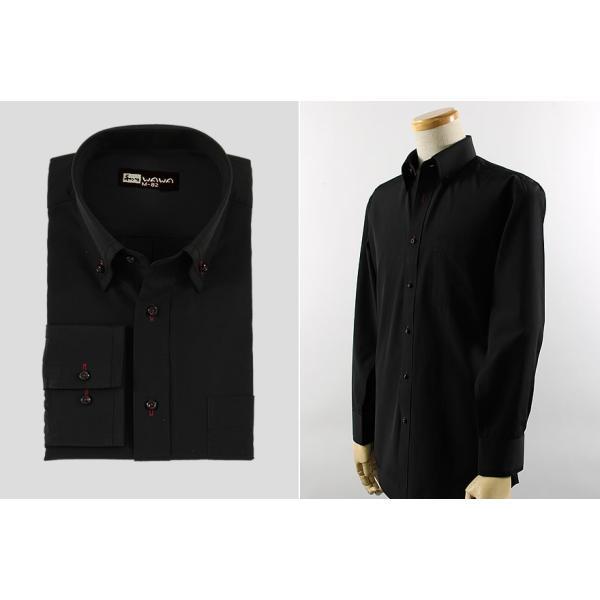 f02bd28309558d ... メンズ長袖ワイシャツ(スリムタイプ・ボタンダウン)KU-613(黒シャツ・ ...