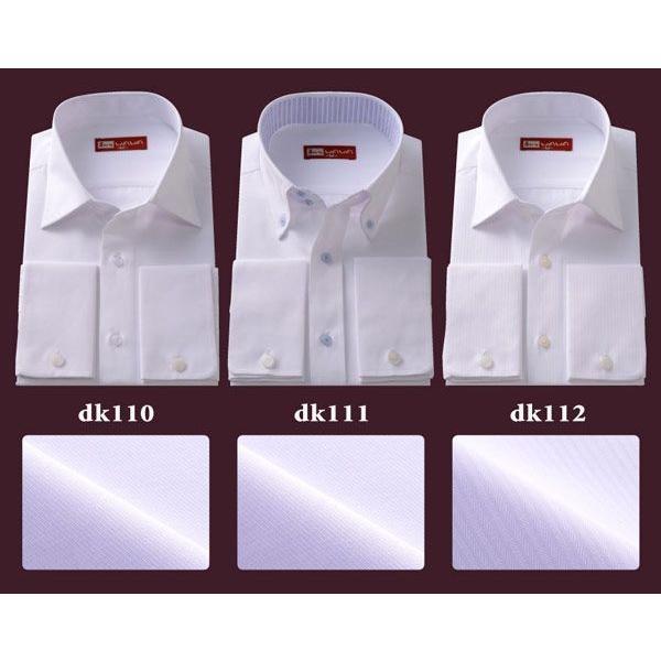 ワイシャツ ダブルカフス 長袖 メンズ フォーマル カッターシャツ DKシリーズ ブライダル クールビズ|wawajapan|02
