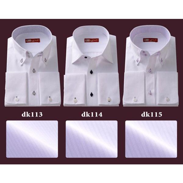 ワイシャツ ダブルカフス 長袖 メンズ フォーマル カッターシャツ DKシリーズ ブライダル クールビズ|wawajapan|03