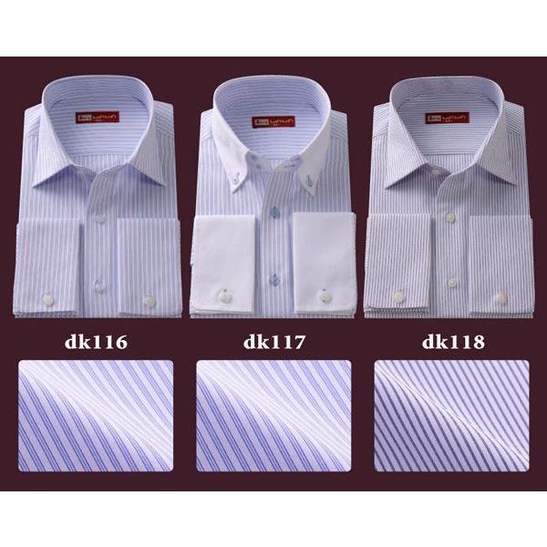 ワイシャツ ダブルカフス 長袖 メンズ フォーマル カッターシャツ DKシリーズ ブライダル クールビズ|wawajapan|04