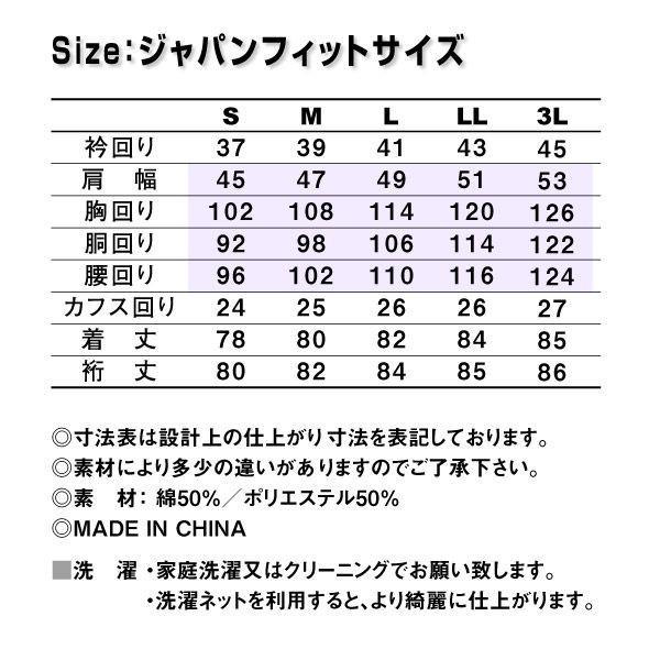 ワイシャツ ダブルカフス 長袖 メンズ フォーマル カッターシャツ DKシリーズ ブライダル クールビズ|wawajapan|06