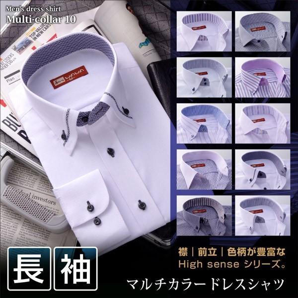 ワイシャツ 長袖 メンズ クールビズ カッターシャツ 10種類から選べる MMシリーズ ジャパンフィット スリムフィット|wawajapan