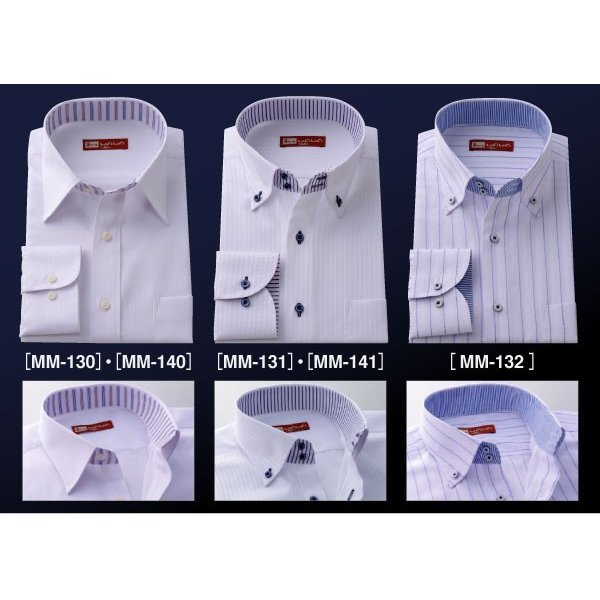 ワイシャツ 長袖 メンズ クールビズ カッターシャツ 10種類から選べる MMシリーズ ジャパンフィット スリムフィット|wawajapan|02