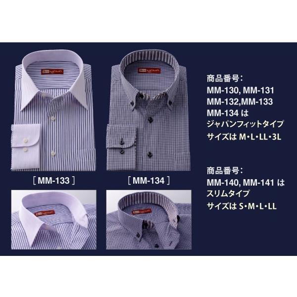 ワイシャツ 長袖 メンズ クールビズ カッターシャツ 10種類から選べる MMシリーズ ジャパンフィット スリムフィット|wawajapan|03