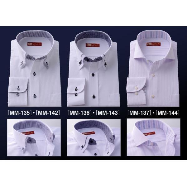 ワイシャツ 長袖 メンズ クールビズ カッターシャツ 10種類から選べる MMシリーズ ジャパンフィット スリムフィット|wawajapan|04