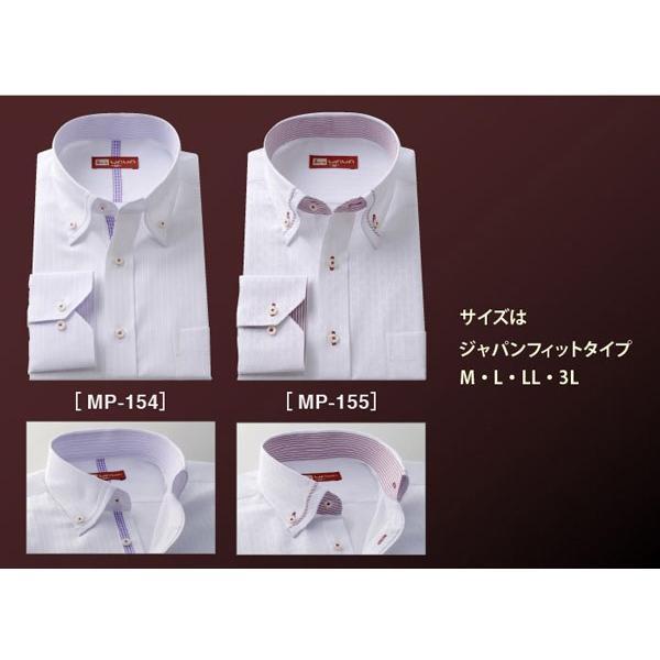 ワイシャツ 長袖 メンズ クールビズ カッターシャツ 10種類から選べる MPシリーズ ビジネス カジュアル|wawajapan|03