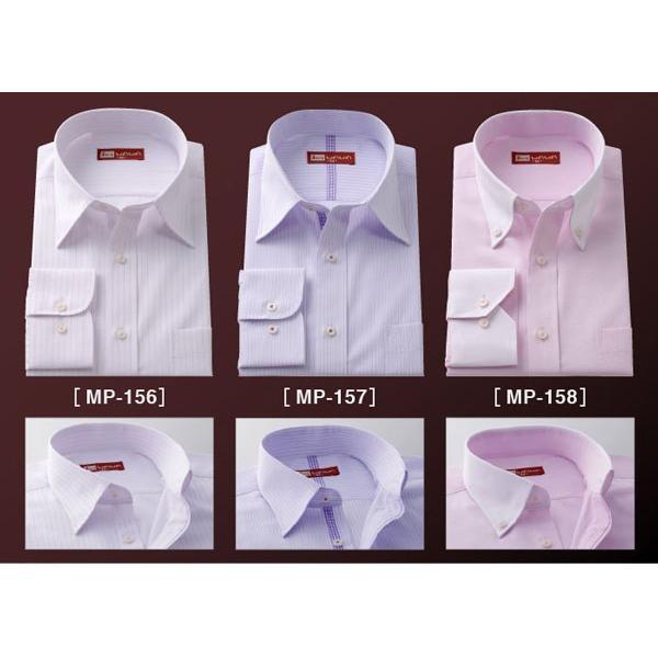 ワイシャツ 長袖 メンズ クールビズ カッターシャツ 10種類から選べる MPシリーズ ビジネス カジュアル|wawajapan|04