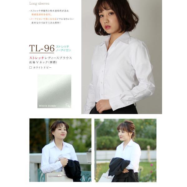 12種類から選べる レディース ストレッチワイシャツ|wawajapan|11