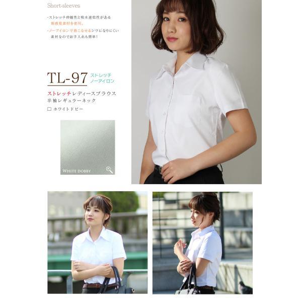 12種類から選べる レディース ストレッチワイシャツ|wawajapan|13