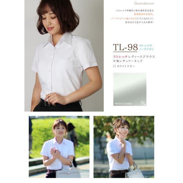 12種類から選べる レディース ストレッチワイシャツ|wawajapan|14