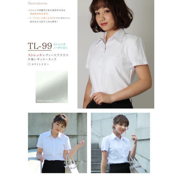 12種類から選べる レディース ストレッチワイシャツ|wawajapan|15