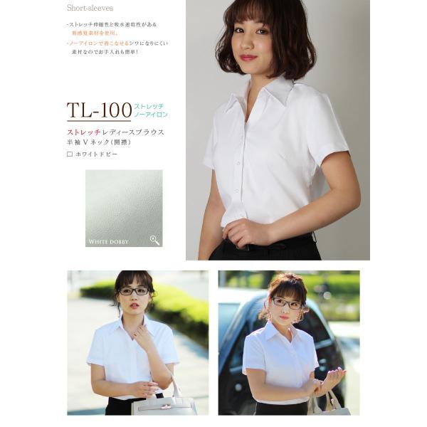 12種類から選べる レディース ストレッチワイシャツ|wawajapan|16