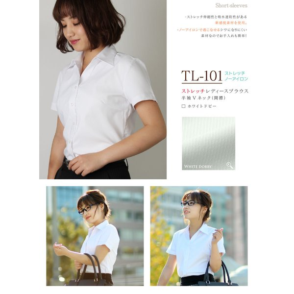 12種類から選べる レディース ストレッチワイシャツ|wawajapan|17