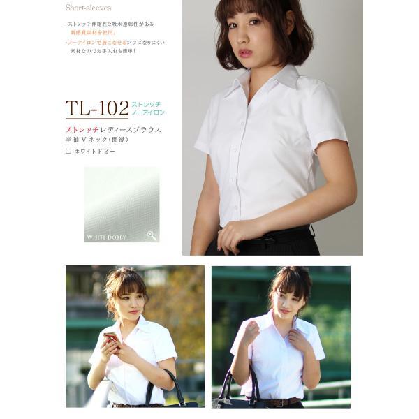 12種類から選べる レディース ストレッチワイシャツ|wawajapan|18