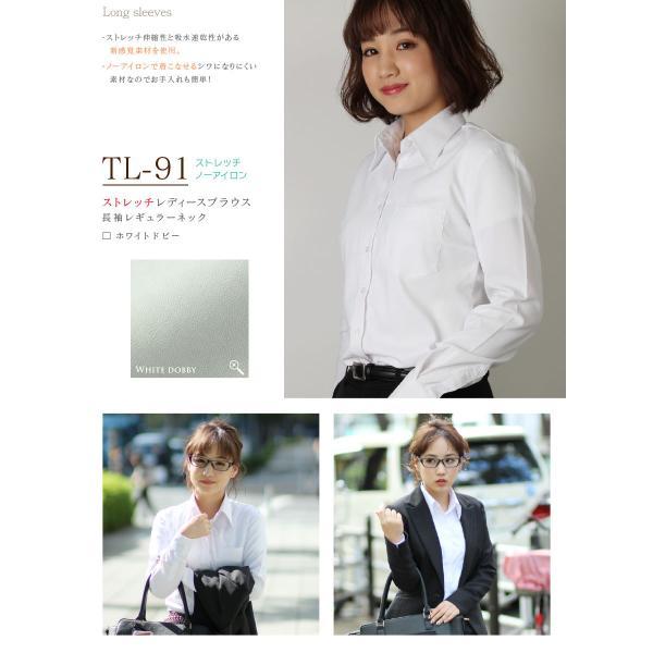 12種類から選べる レディース ストレッチワイシャツ|wawajapan|06