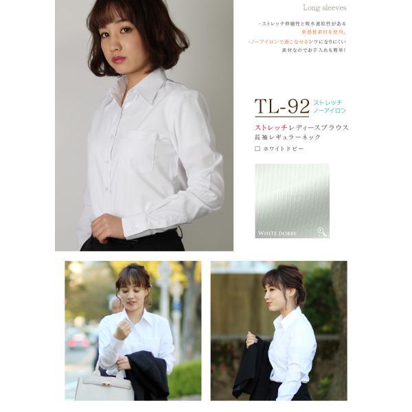 12種類から選べる レディース ストレッチワイシャツ|wawajapan|07