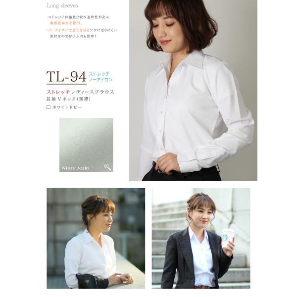 12種類から選べる レディース ストレッチワイシャツ|wawajapan|09