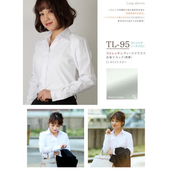 12種類から選べる レディース ストレッチワイシャツ|wawajapan|10
