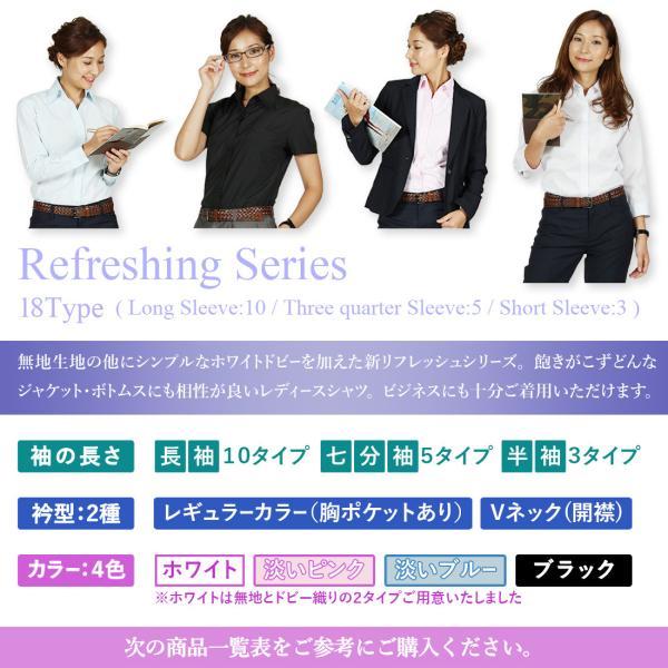 18種類から選べる レディース半袖 七分袖 長袖  白ドビー 無地 ブラウスシャツ|wawajapan|02