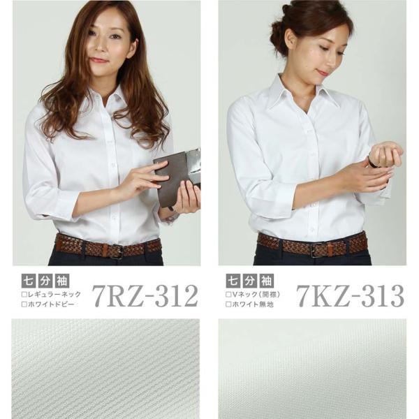 18種類から選べる レディース半袖 七分袖 長袖  白ドビー 無地 ブラウスシャツ|wawajapan|11