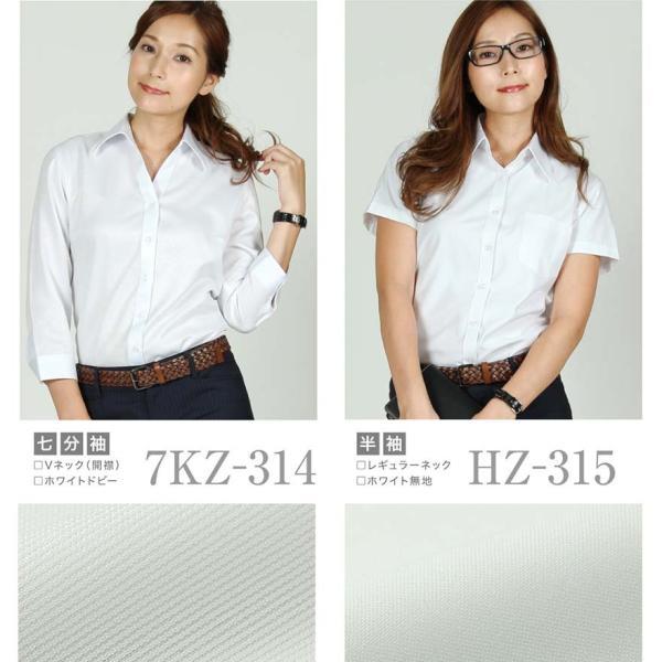 18種類から選べる レディース半袖 七分袖 長袖  白ドビー 無地 ブラウスシャツ|wawajapan|12