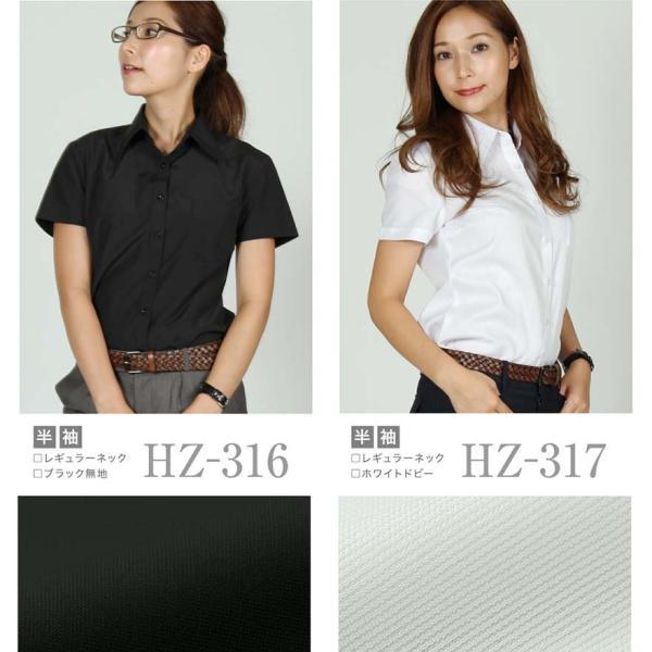 18種類から選べる レディース半袖 七分袖 長袖  白ドビー 無地 ブラウスシャツ|wawajapan|13