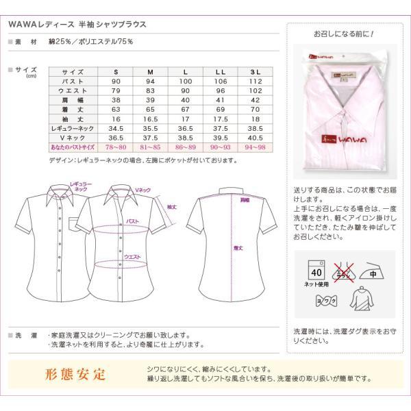 18種類から選べる レディース半袖 七分袖 長袖  白ドビー 無地 ブラウスシャツ|wawajapan|15