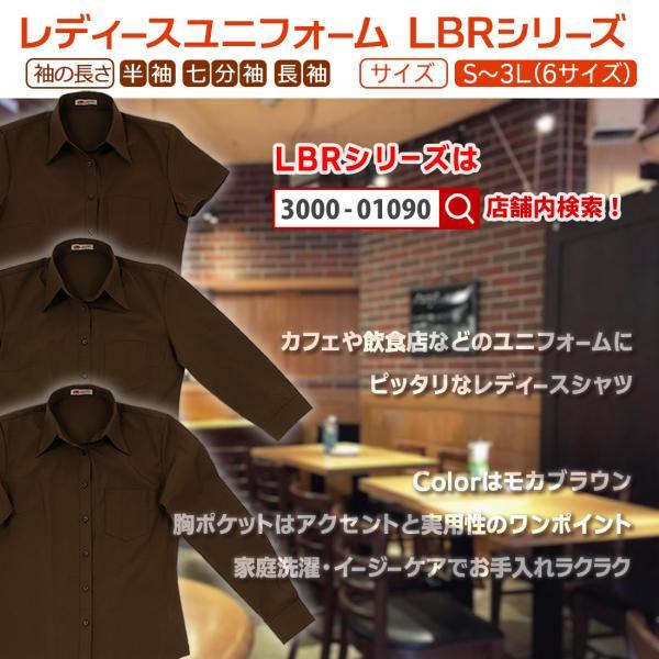 18種類から選べる レディース半袖 七分袖 長袖  白ドビー 無地 ブラウスシャツ|wawajapan|17