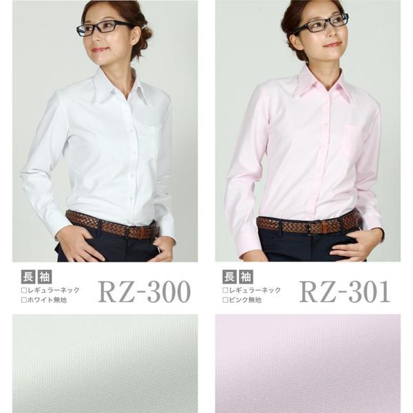 18種類から選べる レディース半袖 七分袖 長袖  白ドビー 無地 ブラウスシャツ|wawajapan|04