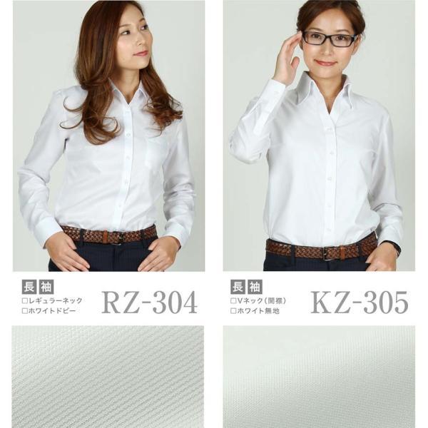 18種類から選べる レディース半袖 七分袖 長袖  白ドビー 無地 ブラウスシャツ|wawajapan|06