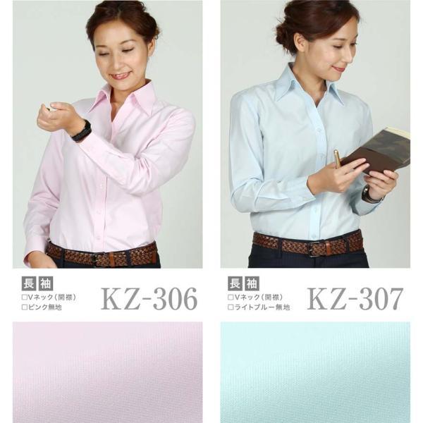 18種類から選べる レディース半袖 七分袖 長袖  白ドビー 無地 ブラウスシャツ|wawajapan|07