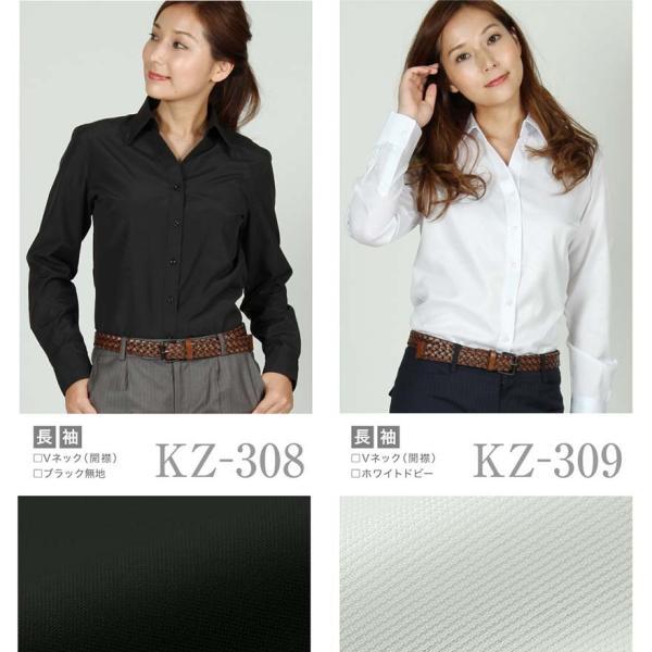 18種類から選べる レディース半袖 七分袖 長袖  白ドビー 無地 ブラウスシャツ|wawajapan|08
