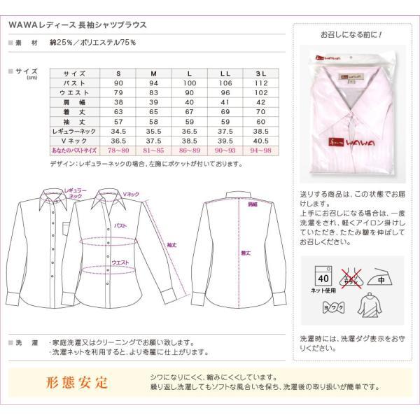 18種類から選べる レディース半袖 七分袖 長袖  白ドビー 無地 ブラウスシャツ|wawajapan|09