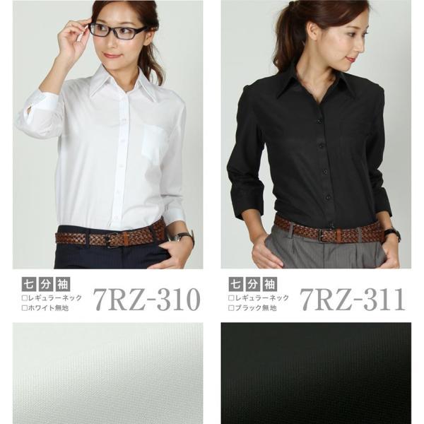 18種類から選べる レディース半袖 七分袖 長袖  白ドビー 無地 ブラウスシャツ|wawajapan|10