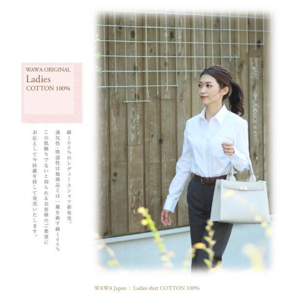 6種類から選べる 綿 コットン 100% レディース ワイシャツ|wawajapan|02