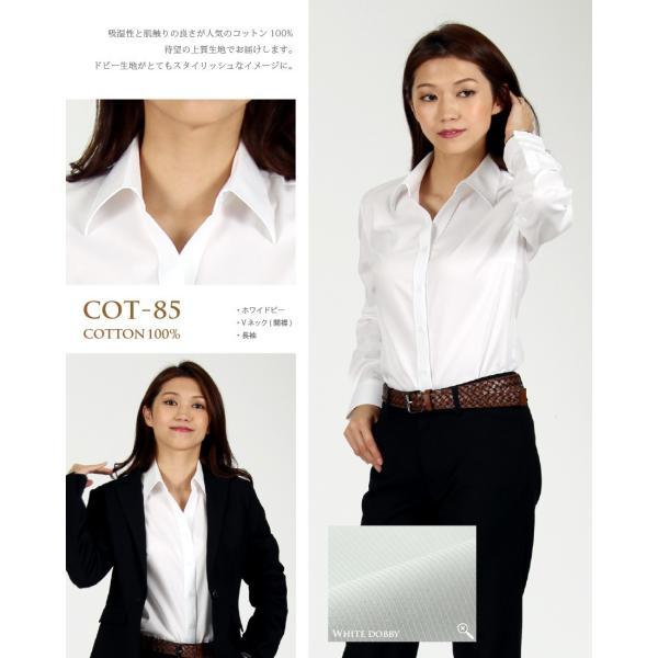 6種類から選べる 綿 コットン 100% レディース ワイシャツ|wawajapan|11