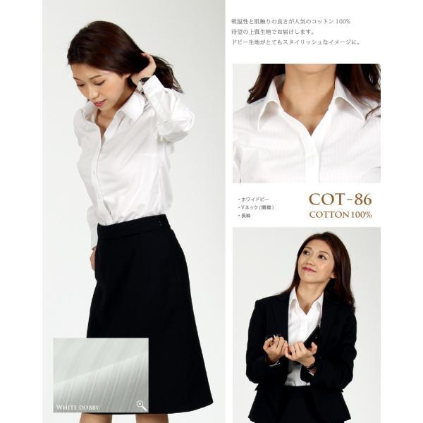 6種類から選べる 綿 コットン 100% レディース ワイシャツ|wawajapan|12