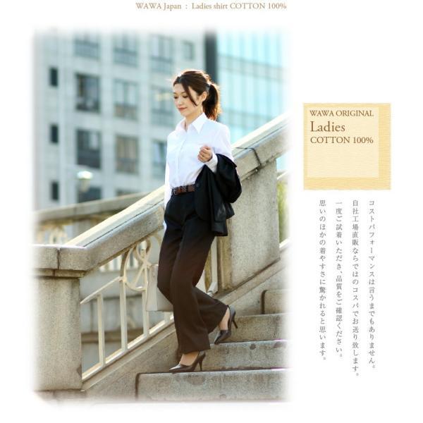 6種類から選べる 綿 コットン 100% レディース ワイシャツ|wawajapan|04