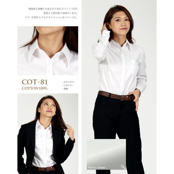 6種類から選べる 綿 コットン 100% レディース ワイシャツ|wawajapan|07