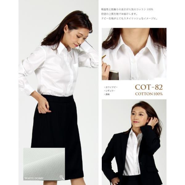 6種類から選べる 綿 コットン 100% レディース ワイシャツ|wawajapan|08