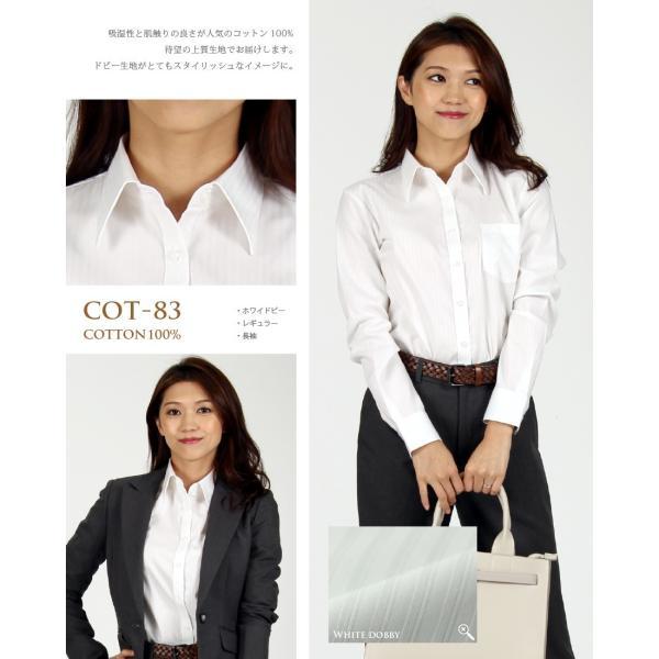 6種類から選べる 綿 コットン 100% レディース ワイシャツ|wawajapan|09