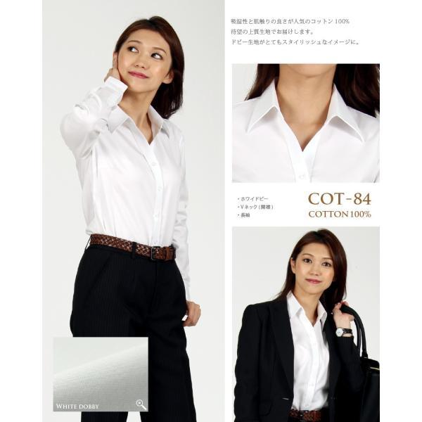 6種類から選べる 綿 コットン 100% レディース ワイシャツ|wawajapan|10