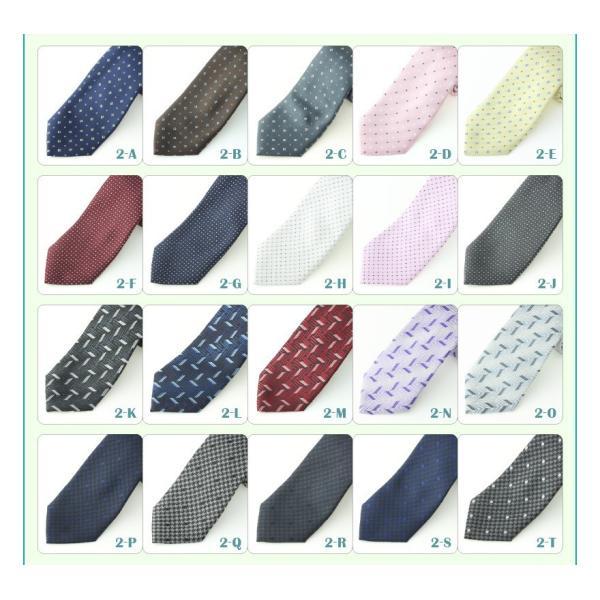 圧倒的な種類のボリュームから選べる 当店自慢のネクタイ 剣先8cm 01|wawajapan|04