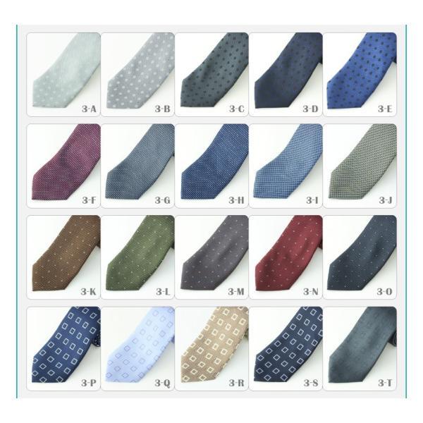 圧倒的な種類のボリュームから選べる 当店自慢のネクタイ 剣先8cm 01|wawajapan|05
