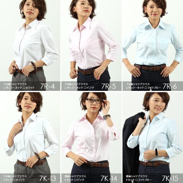 ワイシャツ レディース シャツ ブラウス 長袖 半袖 7分袖 ビジネス カジュアル フォーマル 制服|wawajapan|03