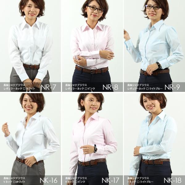 ワイシャツ レディース シャツ ブラウス 長袖 半袖 7分袖 ビジネス カジュアル フォーマル 制服|wawajapan|04