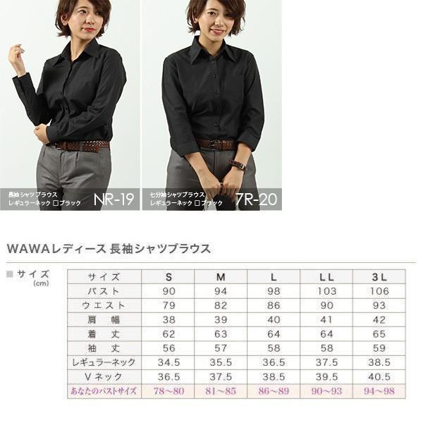 ワイシャツ レディース シャツ ブラウス 長袖 半袖 7分袖 ビジネス カジュアル フォーマル 制服|wawajapan|05