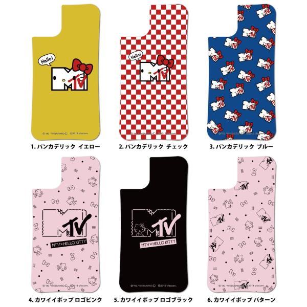 ドレッサーのみ iPhone11 Pro ケース スマホケース MTV×ハローキティ 耐衝撃 シンプル おしゃれ くっつく ウェイリー WAYLLY DRR|waylly|02
