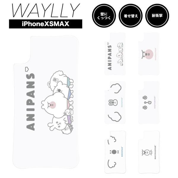 ドレッサーのみ iPhone XS Max ケース スマホケース アニパンズ 耐衝撃 シンプル おしゃれ くっつく ウェイリー WAYLLY DRR|waylly